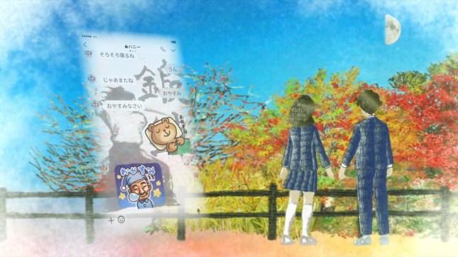 [Ohys-Raws] Tsuki ga Kirei - 10 (MX 1280x720 x264 AAC).mp4_snapshot_23.08_[2017.06.16_01.11.56]